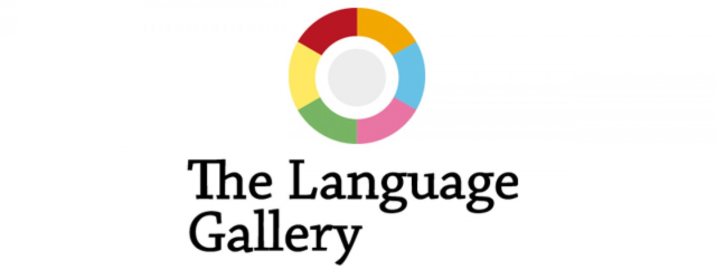 Language-Gallery